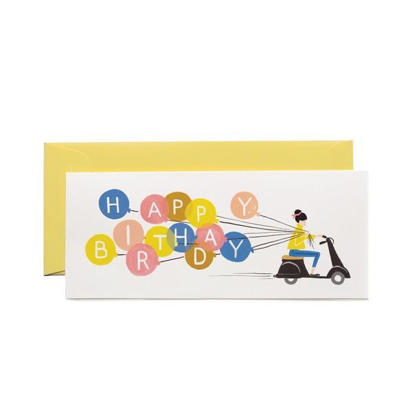 Carte Anniversaire Scooter Et Ballons Rifle Paper Co Pastel Shop